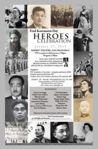 Korematsu Day 2013 - poster